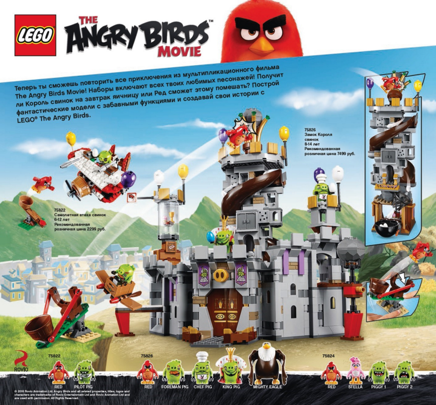 lego angry birds (3)